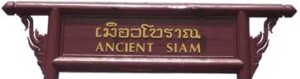 Ancient_Siam_Entrance